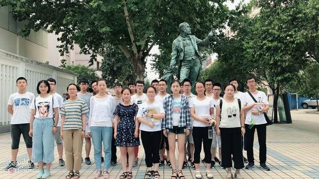 2018暑假自招班-栾川一高高三
